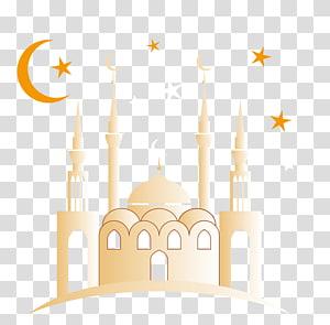 Teks, Shiny Eid al-Mubarak berlatar belakang, ilustrasi masjid PNG clipart