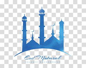Masjid Sheikh Zayed Ramadan Quran Idul Fitri, Poster gereja biru langit, logo latar belakang Idul Fitri Islam PNG clipart