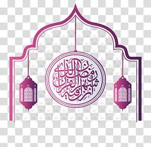 Quran Islam Ramadhan Idul Adha, Poster perbatasan gereja Ungu, kaligrafi merah muda di papan gantung putih PNG clipart