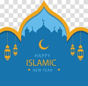 Selamat Tahun Baru Islam, ilustrasi, Tahun Baru Islam, Tahun Baru, kalender Islam, Idul Fitri, Gereja Islam Biru PNG clipart