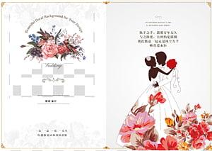 Undangan pernikahan, Kue pernikahan, Resepsi pernikahan, Undangan Pernikahan, tangkapan layar kartu undangan pernikahan png