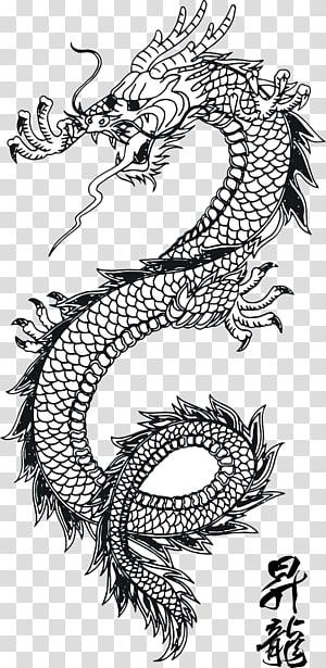 ilustrasi naga putih, naga Cina, naga tato Hitam s png