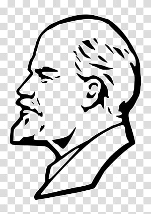 Euclidean, Vladimir Lenin png