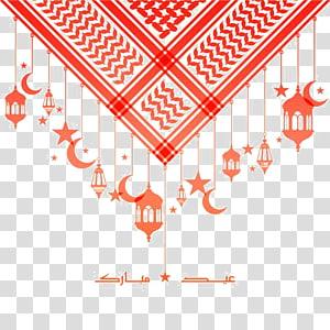 Jordan Eid Mubarak Suria Sabah Hari Raya Idul Fitri, karpet angin nasional, India merah dan biru PNG clipart