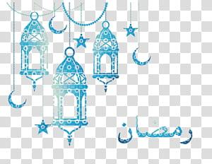 Idul Fitri Idul Fitri Idul Adha Islam, pola Islam, ilustrasi lentera biru PNG clipart