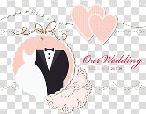 Undangan pernikahan Kartu hadiah, Bridal shower, Undangan Pernikahan, Undangan pernikahan kami png