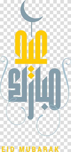Idul Fitri Idul Fitri Idul Fitri Ramadhan Ilustrasi, Corban, Idul Adha, Idul Fitri Idul Fitri PNG clipart