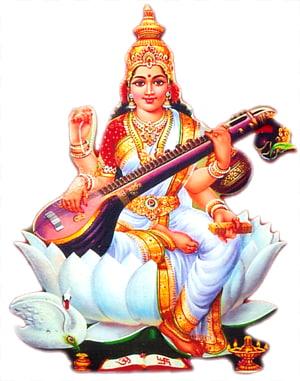 Ilustrasi Dewa Hindu, Shiva Saraswati Hinduisme Dewi Devi, Dewi png