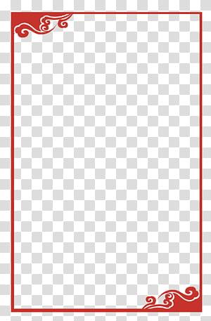 File Komputer Kabupaten Xiangyun, Perbatasan Cina, bingkai merah persegi panjang png