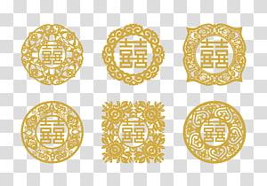 Mandarin perangko, Ilustrasi, desain karakter pernikahan Cina kebahagiaan ganda png