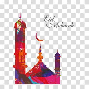 Ilustrasi Idul Fitri, Idul Fitri Idul Fitri Masjid Ramadhan, Dekorasi Agama Islam PNG clipart