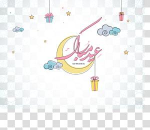 ilustrasi bulan sabit kuning, Idul Fitri Idul Fitri Mubarak Idul Adha Muslim, Ramadhan PNG clipart