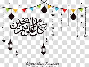 Idul Fitri Idul Fitri Idul Fitri Ramadhan, Poster festival agama Islam, latar belakang biru dengan hamparan teks PNG clipart