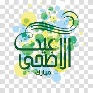 logo hijau dan kuning, Idul Adha Idul Fitri Idul Fitri Ramadhan, font agama hijau PNG clipart