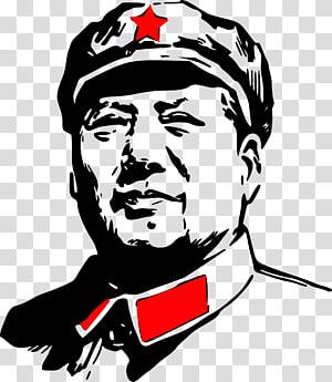 potret pria, Mao Zedong Ketua Partai Komunis Tiongkok Maoisme, lenin png