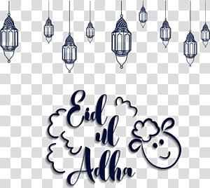 Idul Adha Idul Fitri Idul Fitri Undangan pernikahan Ramadhan, Idul Fitri Putih, teks hitam png