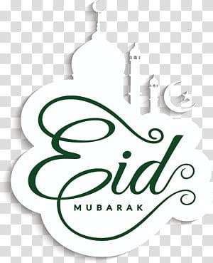 Idul Fitri Idul Fitri Idul Fitri Idul Adha Hadiah Liburan, putih gereja Idul Fitri Poster, latar belakang putih dengan Eid Mubarak overlay teks PNG clipart