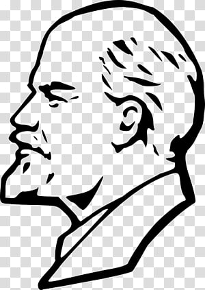 Marxisme – Leninisme Marx – Engels – Lenin Institute Uni Soviet, uni soviet png