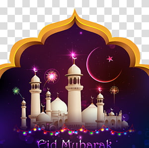 Idul Fitri Idul Fitri Idul Fitri Ilustrasi Islam, Islam Muslim, Idul Fitri Idul Fitri PNG clipart