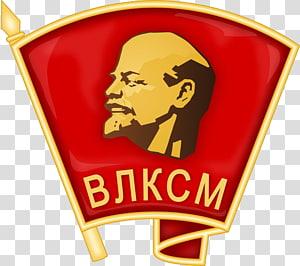 Komite Sentral Komsomol Badge Leninist Komsomol dari Federasi Rusia Masuk, Vladimir Lenin png