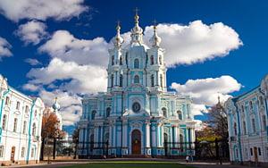 Institut Smolny Peterhof Palace Katedral Smolny Biara Smolny Arsitektur Barok, Katedral PNG clipart