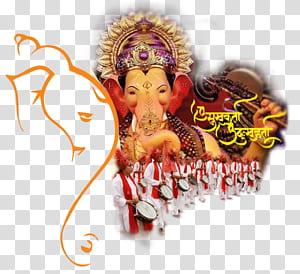 Ilustrasi grafis Lord Ganesha, Shiva Ganesha Mi Maratha Restaurant Lalbaugcha Raja Parvati, ganpati png