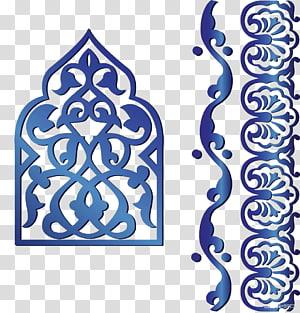 Pola geometris Islam, dekorasi pola tradisional Islam Biru, ilustrasi hiasan biru png