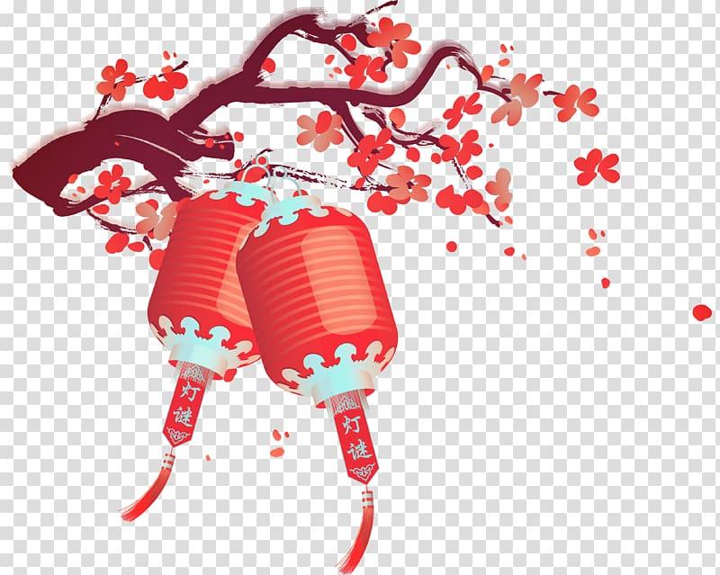 dua ilustrasi lentera merah-putih, Text Red Illustration Mamalia, lentera Tiongkok png