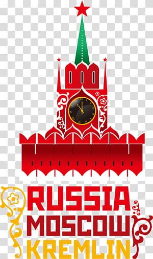 red Russia Moscow Kremlin castle, Moscow Kremlin Saint Basils Cathedral Spasskaya Tower Landmark, Kremlin Russia PNG clipart