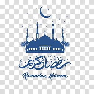 Masjid Ramadan Quran Idul Fitri, bulan Castle Islamic, ilustrasi masjid PNG clipart