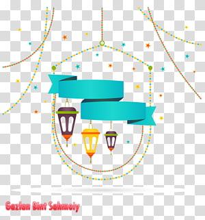 Idul Fitri Idul Fitri Idul Adha Wish Ramadhan, Ramadhan, Gazlan Bint Sahmeiy logo PNG clipart