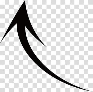 ilustrasi panah hitam, Panah, Panah busur png