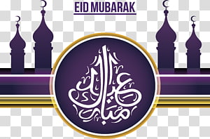 Idul Fitri Idul Fitri Idul Fitri Al-Quran Islam, Ungu Islamic Poster Islam, ilustrasi Idul Fitri Idul Fitri PNG clipart