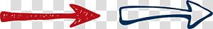 dua panah merah dan biru, Panah Euclidean Vecteur, Panah geser sederhana png