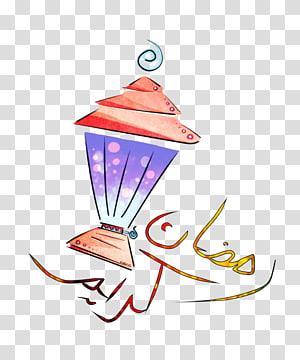 lentera ungu dan merah, Masjid Ramadhan Idul Fitri, Ramadhan Kareem Kartu Ucapan Islami PNG clipart